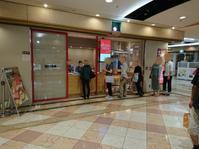 RINGO 岡山一番街店 - j-pandaの日記