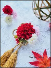 七五三髪飾り - Bonbon Fleur ~ Jours heureux  コサージュ&和装髪飾りボンボン・フルール