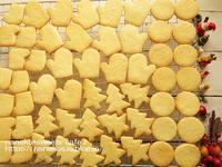 クリスマスクッキー始まり*新しいオーブン来た! - nanako*sweets-cafe♪