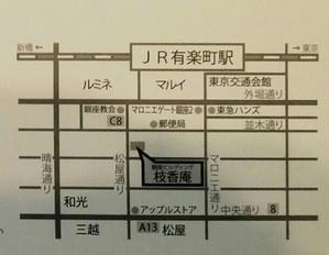 枝香庵ギャラリーWINTER FESTA2018 -2019 -