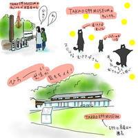 高尾599ミュージアムと599CAFE(高尾山レポ8) - エコ ブログ