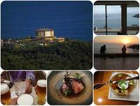 おいしい地元の料理は旅の楽しみ - スポック艦長のPhoto Diary