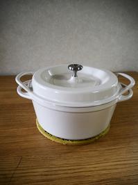 バーミキュラ鍋で無水カレー - Kitchen diary