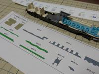 [鉄道模型]「E26系 カシオペア」をメイクアップする(完)「カハフE26-1」 - 新・日々の雑感