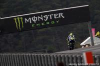 MotoGP もてぎ 2018 - positivity