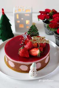 クリスマスのお菓子試作しています - 気ままなdiary♪