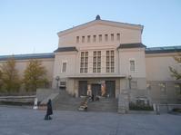 大阪市立美術館 - 時の流れに身を任せ…