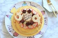 9歳おめでとう! - Bon appetit!
