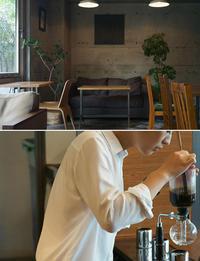 Cafe Obscura(三軒茶屋)アルバイト募集 - 東京カフェマニア:カフェのニュース