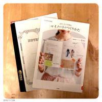 子ども中心の今の生活にあったスケジュール帳は - 愛する暮らし。