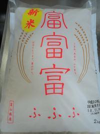 買い物@有楽町 - MusicArena