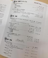 弘前音楽祭2018 - 良爺(白崎良治)ノンジャンルブログ