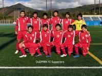 速報【U-14 CLUB JY 新人大会】フットメッセ戦November 25, 2018 - DUOPARK FC Supporters