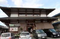 徳地妙見社の大イチョウ - 皿倉山の見える家