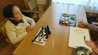 料理レク 串カツ - みんなのわが家はるかブログ