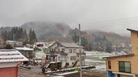 兼業農家は大急ぎで雪囲いから - 浦佐地域づくり協議会のブログ