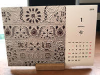来年のカレンダー - 内堀久美子のクロスステッチ教室 *クロスマァム*