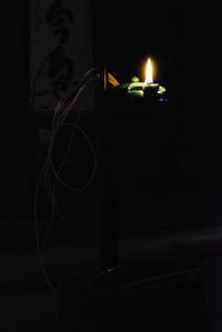 茶事は夜咄であがり候 - 懐石椿亭(富山市)公式blog