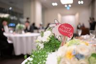 Happy Wedding - やぁやぁ。