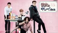 OSTのまとめ~韓国ドラマ「彼女はキレイだった」 - OST評論家 モンタンKOREA