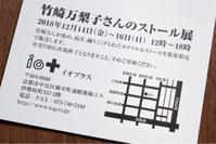 ゾクゾク展覧会 - roomNO.203