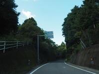 2018.09.27 カプチーノ日本一周ほぼ達成 カプチーノ車中泊の旅最終編26 - ジムニーとカプチーノ(A4とスカルペル)で旅に出よう