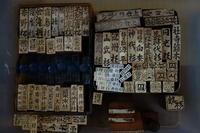 銘木屋摺り板ハンコ - SOLiD「無垢材セレクトカタログ」/ 材木店・製材所 新発田屋(シバタヤ)