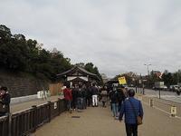 晩秋の京都へ<2日目世界遺産二条城> - 小さな幸せにっき