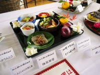 家庭料理大集合!『水源食の文化祭』2018心温まる家庭料理が目白押し!(後編) - FLCパートナーズストア