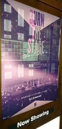 """BTS 映画、WORLD TOUR """"LOVE YOURSELF""""@京セラドーム最終日 - カステラさん"""