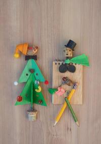 クリスマスの来訪者 - 日々の営み 酒井賢司のイラストレーション倉庫