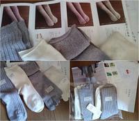 冬支度に4枚靴下 - 気ままな食いしん坊日記2
