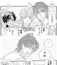 年末片付けの副産物 2 - 山田南平Blog
