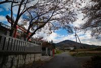 裏筑波の霊峰歩き(加波山~足尾山) - ろーりんぐ ☆ らいふ