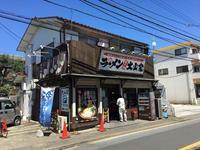大山家@武蔵境 - 食いたいときに、食いたいもんを、食いたいだけ!