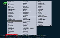 SLES12 から SLE 15(SLES15) へのマイグレーション、Migration/Update - isLandcenter 非番中
