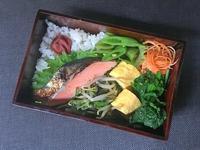 11/27鮭弁当 - ひとりぼっちランチ