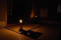 夜咄し - ハレの日は椿亭の料理でおもてなし   公式weblog