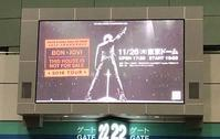 """BON JOVI """"This House Is Not For Sale""""@東京ドーム 2018.11.26 - Guitarのひとりごと"""