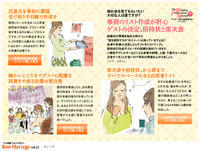 「Bon Mariage」vol11結婚披露宴の招待と席次表 - まゆみん MAYUMIN Illustration Arts