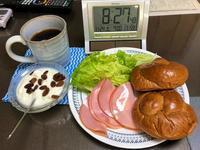 11/24本日の晩酌の肴はモヤシ炒め - やさぐれ日記