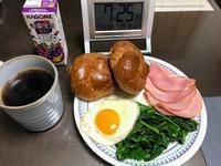 11/25本日の晩酌の肴はお好み焼と鰹のタタキ - やさぐれ日記