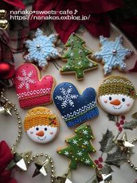 クリスマスのアイシングクッキー - nanako*sweets-cafe♪