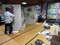 さとの文化祭撤去作業/イノシシ対策 - 千葉県いすみ環境と文化のさとセンター