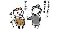 手作り市_出店報告上賀茂11/25 - こまログ