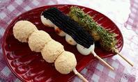 おだんご - お昼ごはんはパフェ (お昼ごはんはモーニング?)