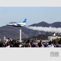 2018 岐阜基地航空祭 - 飛練