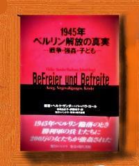 11.25 女性への暴力撤廃デーに - FEM-NEWS
