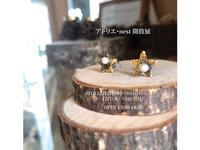 アトリエ・nest 開放展のお知らせ - Chieka original accessory