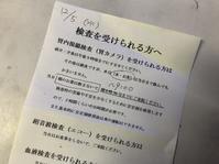11/27店長日記 - 形山水族館「店長のひまつぶし」